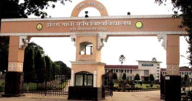 krishi mahavidhyalay
