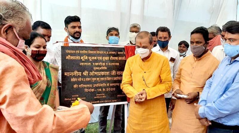नीमच जिले में मंत्री श्री सखलेचा द्वारा गौशाला का भूमिपूजन