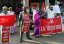 किसान विरोधी तीनों अध्यादेशों की होली जलाई