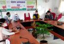 कृषि विवि में खाद्य समूहों की पोषण में भूमिका पर ऑनलाईन प्रशिक्षण