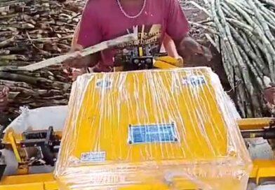 किसानों के लिए सुविधाजनक गन्ना बड कटिंग मशीनें