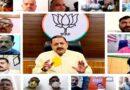 कृषि कानूनों के बारे में किसानों को गुमराह किया जा रहा है : डॉ.जितेन्द्र सिंह