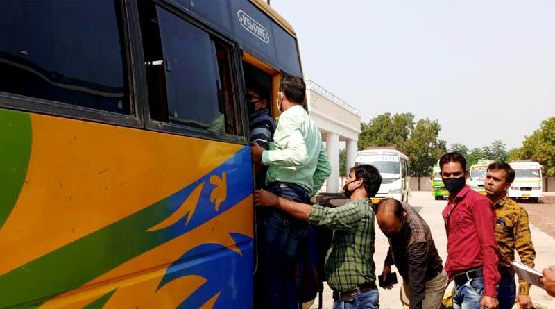 Buses khargone