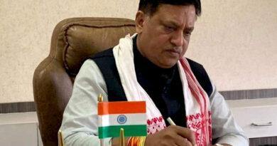 bhadoriya