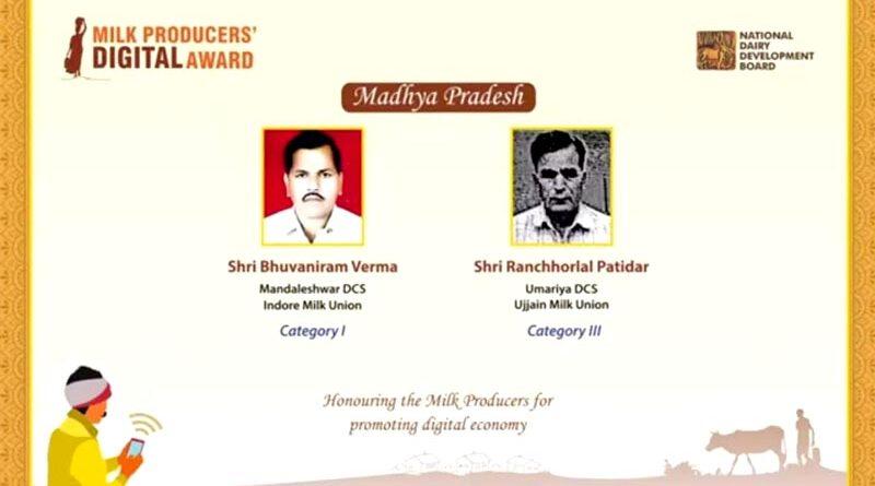 digital award