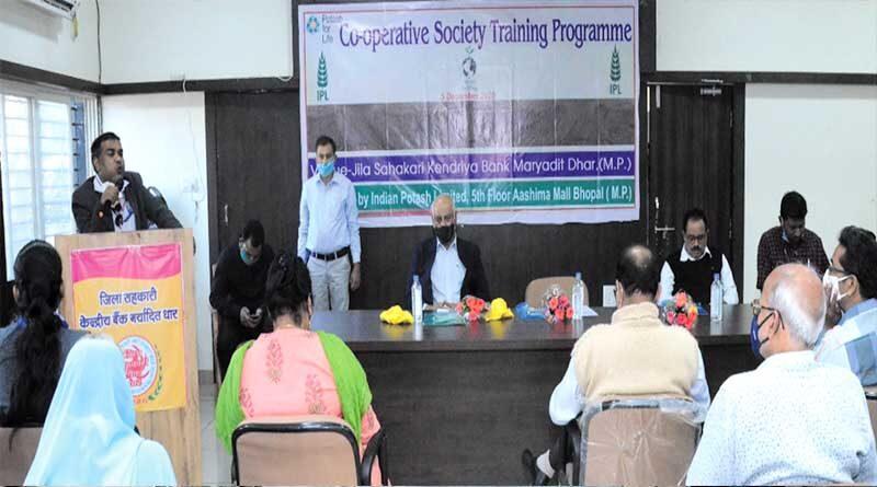 आईपीएल द्वारा प्रशिक्षण कार्यक्रम संपन्न