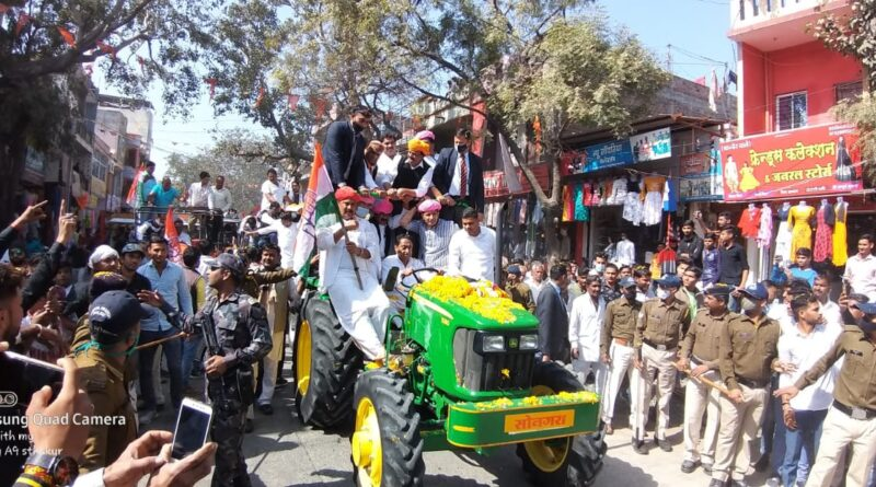 Depalpur Tractor Rally