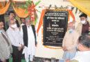 किसानों की आय बढ़ाने हेतु समन्वित प्रयास जरूरी : श्री सिंह