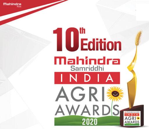 महिंद्रा ने कृषि चैम्पियन अवॉर्ड प्रदान किए