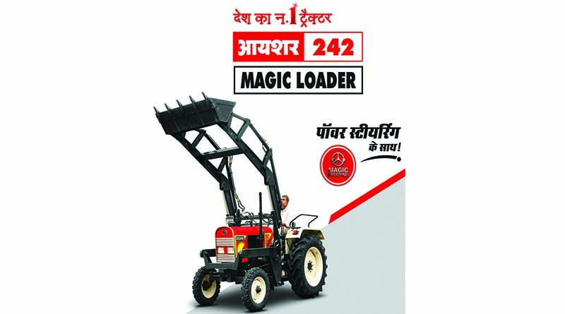Eicher 242 now with power steering