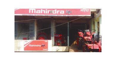 The famous dealer of Mahindra tractors Maa Reva Tractors