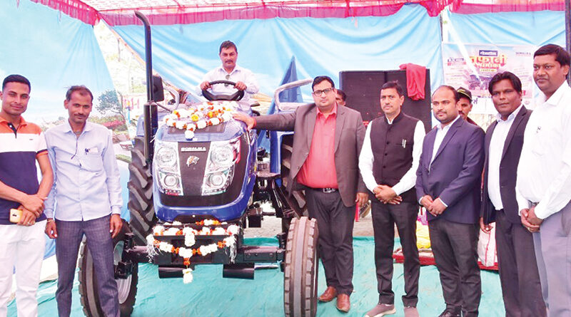 Sonalika's new model Tiger launched