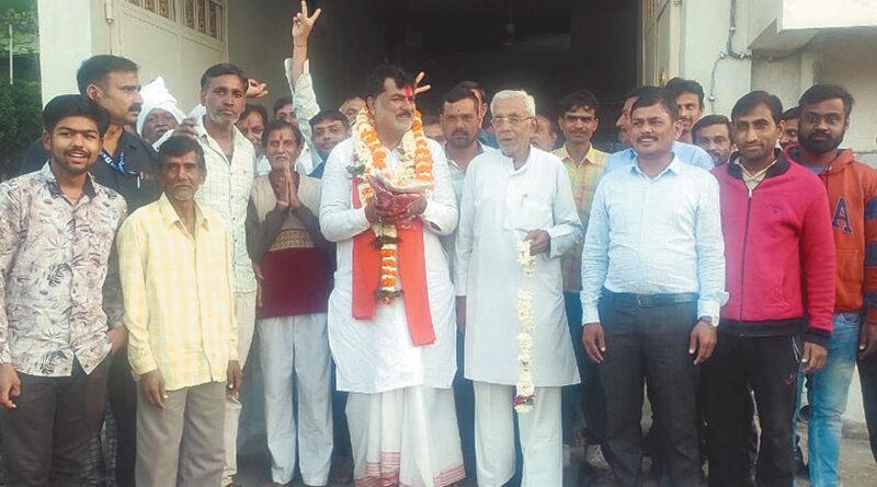 Shri Patel