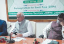 Develop agro-technology suited to weather and climate: Dr. Bisen
