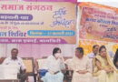 Kanya Kaushal Camp organized for adolescent girls