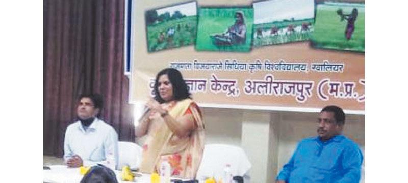 केवीके अलीराजपुर में मना अंतर्राष्ट्रीय महिला दिवस