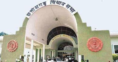 chhattisgarh1