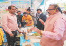 Spirit Fair held in Dhar