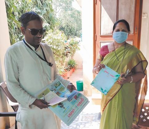 Farmer world diary towards popularity