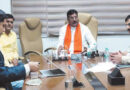 Coal will be made from Narwai in the state: Mr. Patel