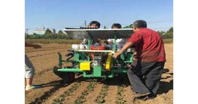 Useful Equipment for Farming Women