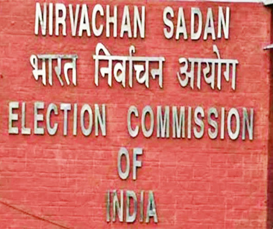 चुनाव आयोग  ने महामारी के कारण  उपचुनाव स्थगित करने का फैसला लिया