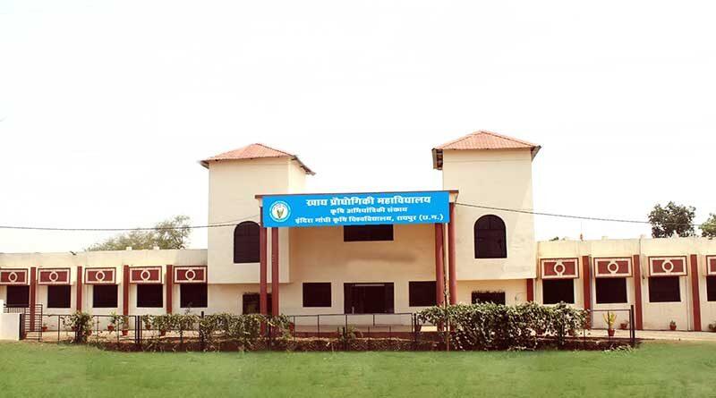 रायपुर , जगदलपुर में तीन करोड़ की लागत से खुलेंगे इन्क्यूबेशन सेन्टर