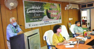 खरपतवार निदेशालय में पर्यावरण दिवस मनाया