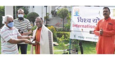 खरपतवार निदेशालय में विश्व योग दिवस का आयोजन
