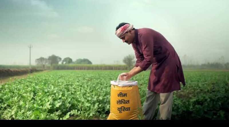 अन्नदाताओं को ही तैयार करना होगा रसायनिक उर्वरकों का विकल्प