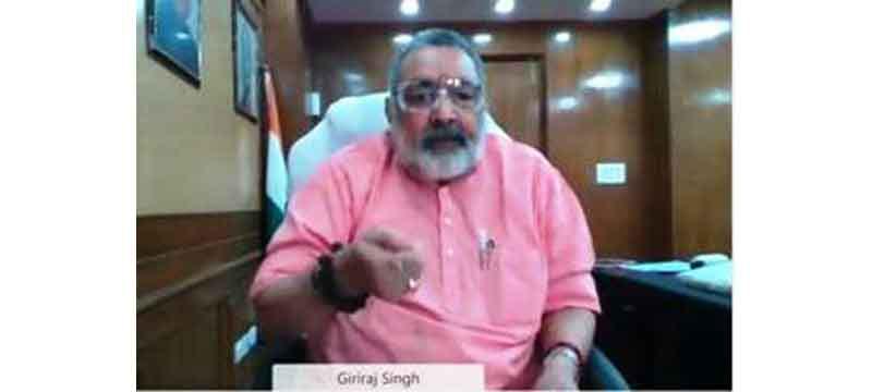 डेयरी क्षेत्र 8 करोड़ से अधिक किसानों की आजीविका का स्रोत – श्री गिरिराज सिंह