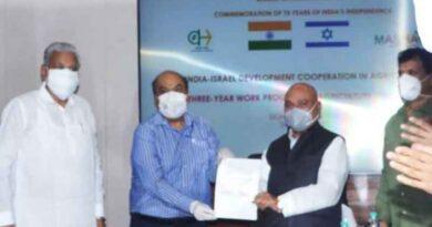 कृषि क्षेत्र में भारत-इजराइल अब बनायेंगे उत्कृष्ट गांव