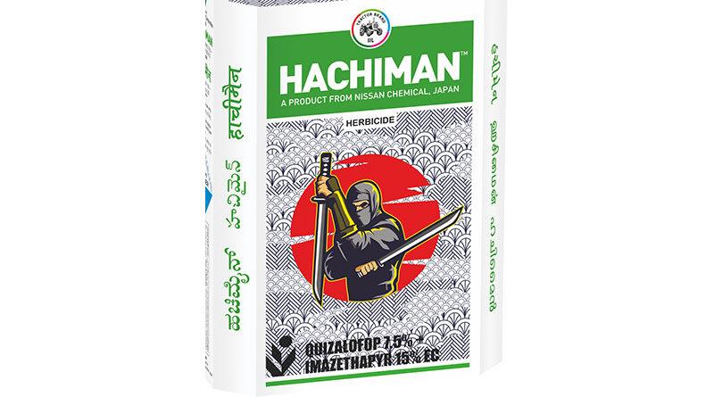 आईआईएल ने किया खरपतवारनाशक हाचीमैन लॉन्च