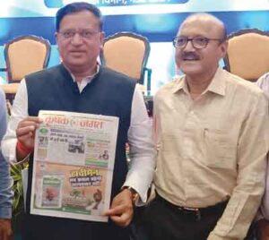 सहकारिता एवं लोक सेवा प्रबंधन मंत्री  श्री अरविंद सिंह भदौरिया के साथ कृषक जगत के संपादक सुनील गंगराड़े।
