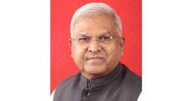 श्री मंगूभाई छगनभाई पटेल मध्य प्रदेश के राज्यपाल बने