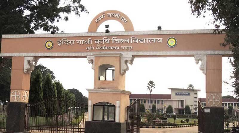 इंदिरा गांधी कृषि विश्वविद्यालय के स्नातक पाठ्यक्रम में प्रवेश के लिए परीक्षाएं होंगी