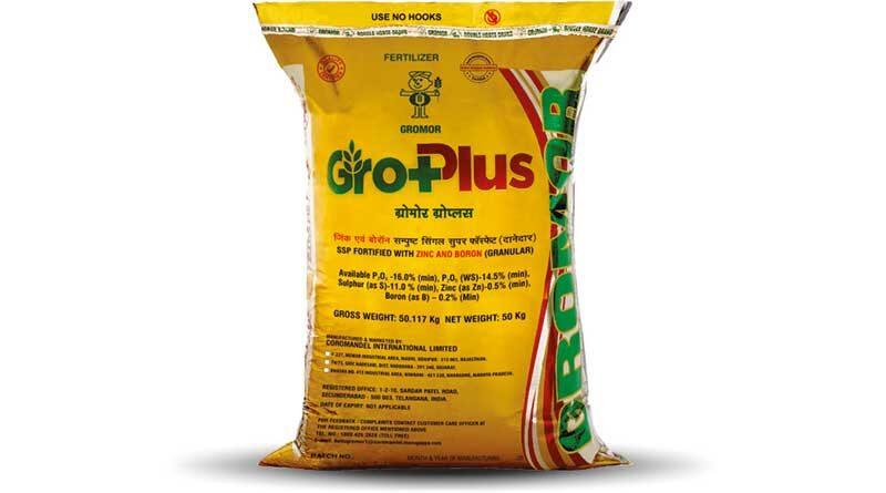 फसल उत्पादन बढ़ाने में अत्यधिक कारगर-ग्रोप्लस