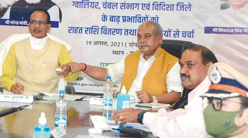बाढ़ प्रभावित किसानों के नुकसान की भरपाई सरकार करेगी