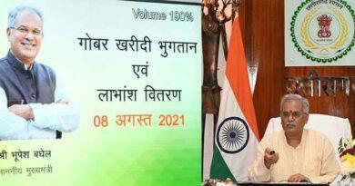 गोधन न्याय योजना में गोबर खरीदी में किसानों, पशुपालकों को 98 करोड़ रुपए