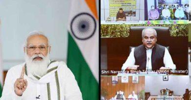 प्रधानमंत्री ने 9.75 करोड़ किसानों के खातों में 19,500 करोड़ रुपये भेजे