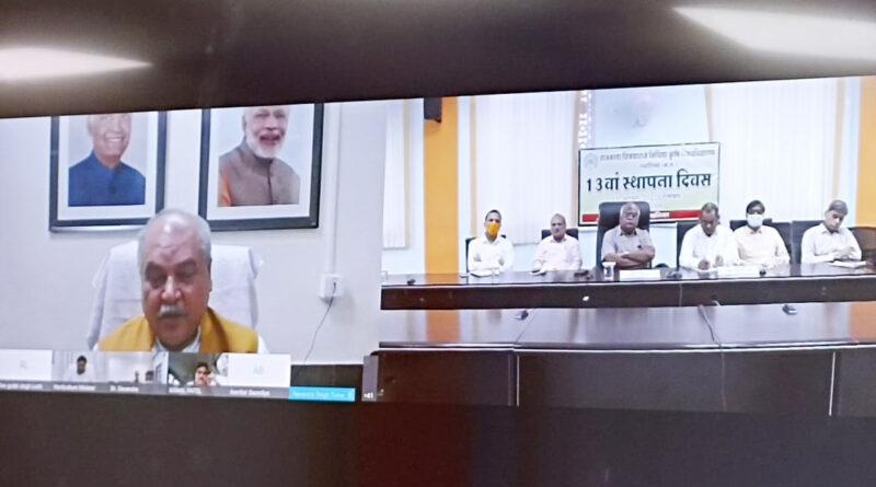 राजमाता सिंधिया कृषि विश्वविद्यालय का स्थापना दिवस समारोह