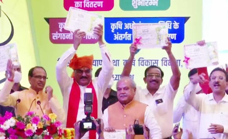 इफको नैनो यूरिया अपनाएं किसान : मुख्यमंत्री श्री चौहान
