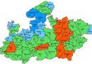 पश्चिमी मप्र के कई जिलों से मानसून विदा