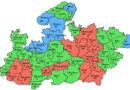 इंदौर-उज्जैन संभाग में 6 से 9 सितंबर तक भारी बारिश की संभावना