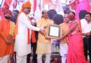 किसानों की आय दोगुनी करने के लिए पाँच बिन्दुओं पर कार्य जारी : मुख्यमंत्री श्री चौहान
