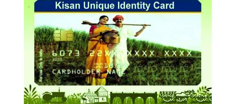 छोटे किसान भी बनवा सकते हैं यूनिक आईडी कार्ड