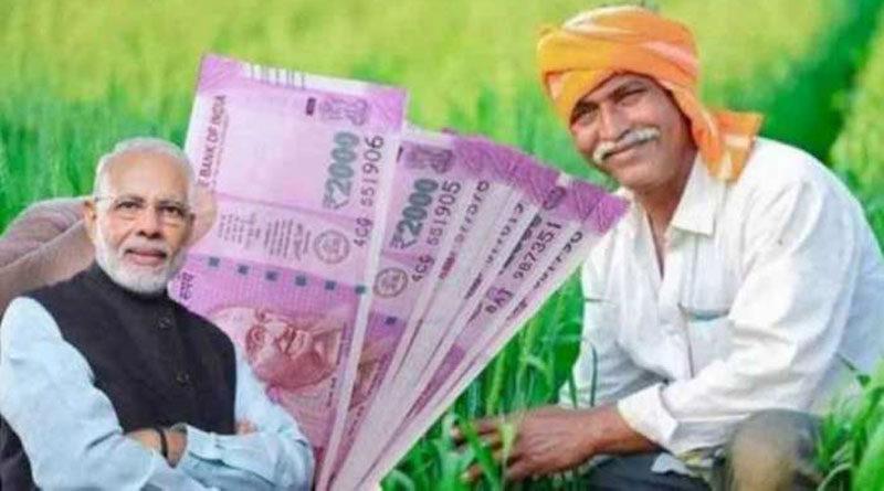 प्रधानमंत्री किसान पेंशन योजना के लिए आवेदन कैसे करें ?