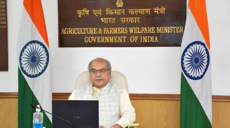खेती के लिए आधुनिक ज्ञान के प्रसार में कालेजों-विश्वविद्यालयों की प्रमुख भूमिका- श्री तोमर