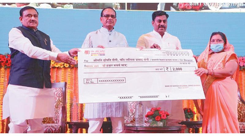 77 लाख किसानों के खाते में डाले 1540 करोड़ रुपये