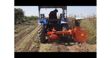 कृषि यन्त्र श्रेडर/मल्चर के अतिरिक्त लक्ष्यों हेतु पुनः आवेदन आमंत्रित